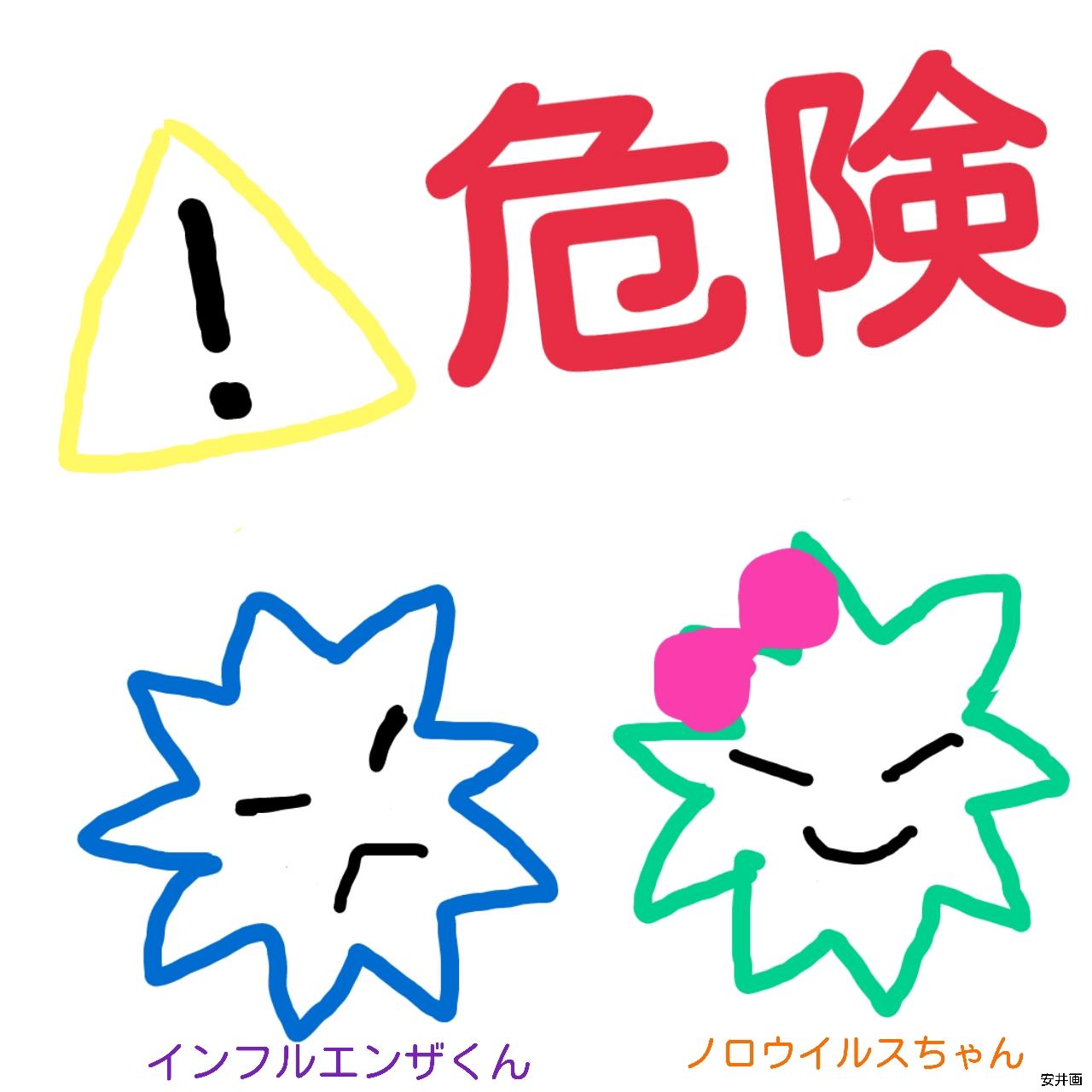 15-12-03-12-42-02-830_deco